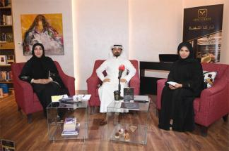 Cultural Celebration of the Sheikh Hamad Award for Translation and International Understanding in the State of Kuwait